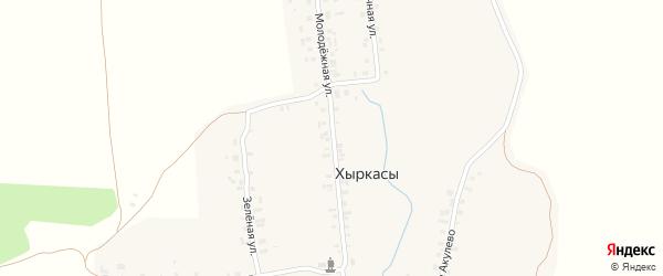 Молодежная улица на карте деревни Хыркас с номерами домов