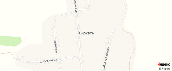 Улица Чандровский кордон на карте села Хыркас с номерами домов