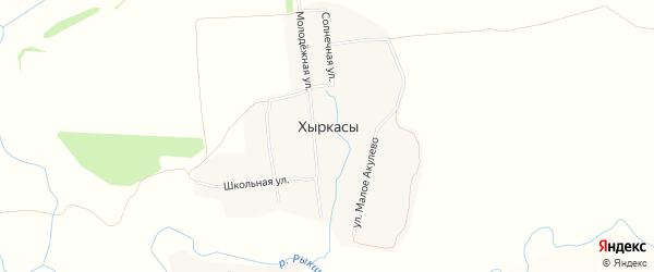 Карта деревни Хыркас в Чувашии с улицами и номерами домов