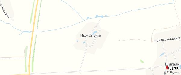 Карта деревни Ирха-Сирмы в Чувашии с улицами и номерами домов