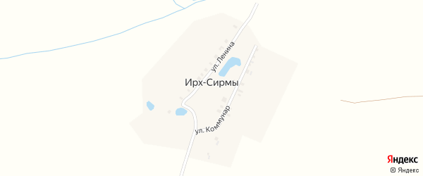 Улица Коммунар на карте деревни Ирха-Сирмы с номерами домов