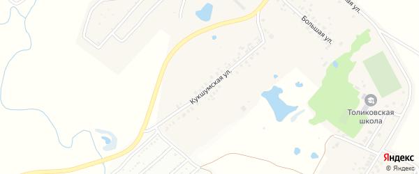 Кукшумская улица на карте деревни Толиково с номерами домов