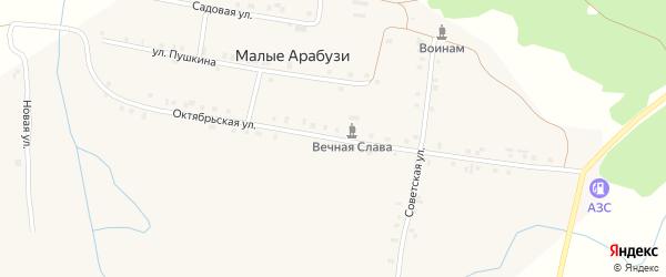 Октябрьская улица на карте деревни Малые Арабузи с номерами домов