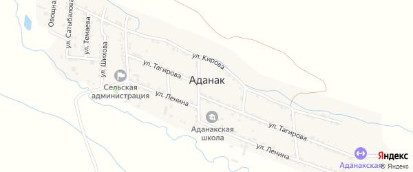 Улица Кирова на карте села Аданака с номерами домов