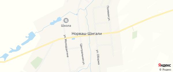 Карта села Норваша-Шигали в Чувашии с улицами и номерами домов