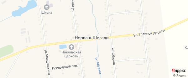 Улица Главной дороги на карте села Норваша-Шигали с номерами домов