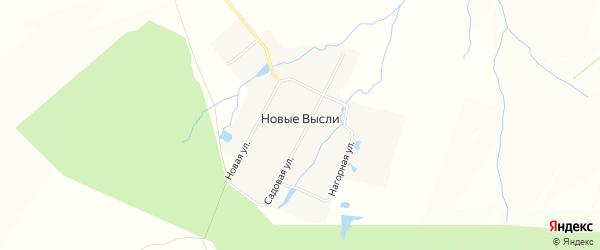 Карта деревни Новые Высли в Чувашии с улицами и номерами домов