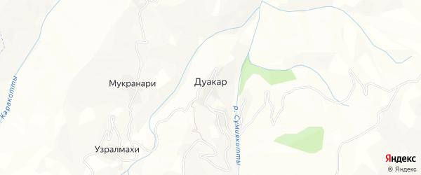 Карта села Дуакара в Дагестане с улицами и номерами домов