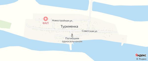 Советская улица на карте села Туркменки с номерами домов