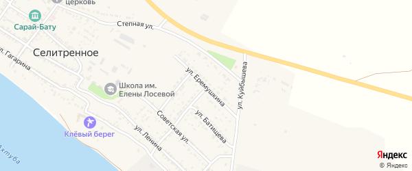 Улица Еремушкина на карте Селитренного села с номерами домов