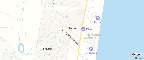Карта села Дилчу в Дагестане с улицами и номерами домов
