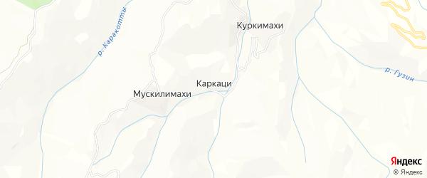 Карта села Каркаци в Дагестане с улицами и номерами домов