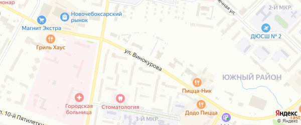 Улица Винокурова на карте Новочебоксарска с номерами домов