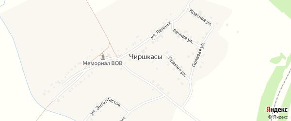Прямая улица на карте деревни Чиршкас с номерами домов