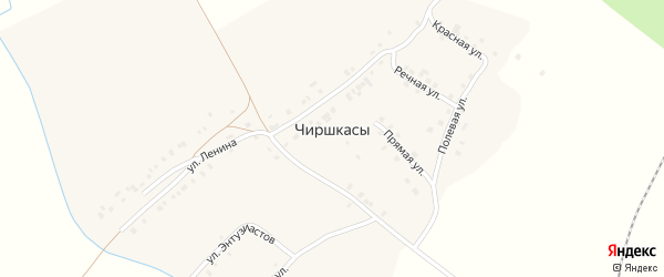 Славная улица на карте деревни Чиршкас с номерами домов
