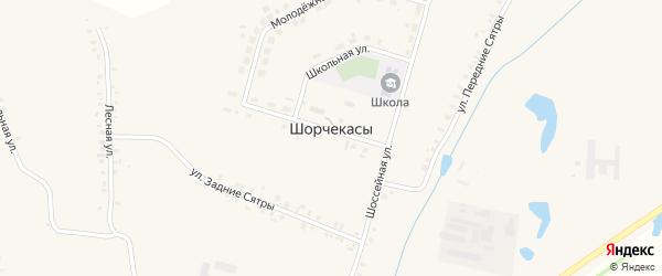 Центральная улица на карте деревни Шорчекасы с номерами домов
