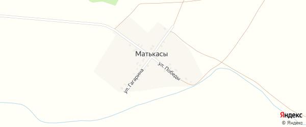 Улица Победы на карте деревни Матькас с номерами домов