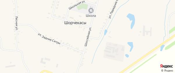 Шоссейная улица на карте деревни Шорчекасы с номерами домов