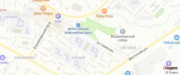 Улица Семенова на карте Новочебоксарска с номерами домов