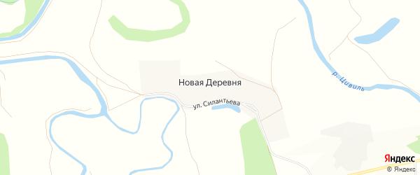 Карта деревни Новой Деревни в Чувашии с улицами и номерами домов