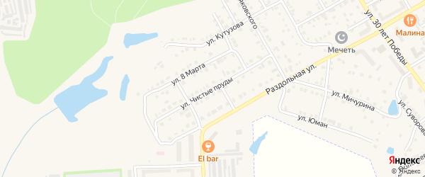 Улица Чистые Пруды на карте Канаша с номерами домов