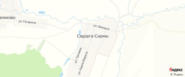 Карта деревни Сядорги-Сирмы в Чувашии с улицами и номерами домов