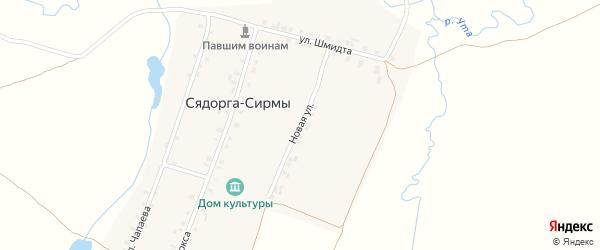 Новая улица на карте деревни Сядорги-Сирмы с номерами домов
