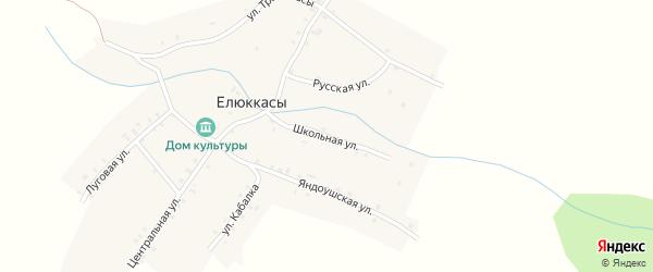 Школьная улица на карте деревни Елюккас с номерами домов