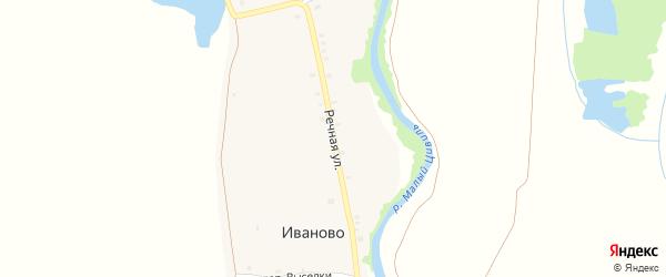 Речная улица на карте села Иваново с номерами домов