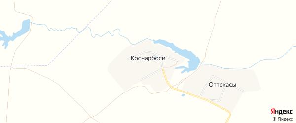 Карта деревни Коснарбосей в Чувашии с улицами и номерами домов
