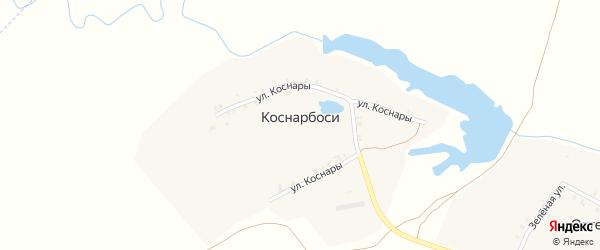 Улица Коснары на карте деревни Коснарбосей с номерами домов