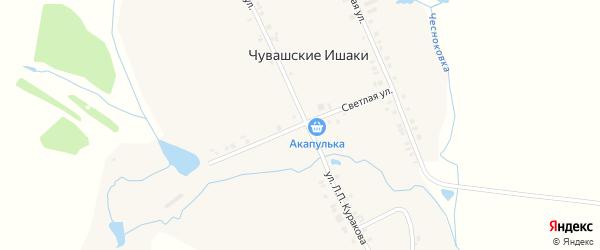 Светлая улица на карте деревни Чувашские Ишаки с номерами домов
