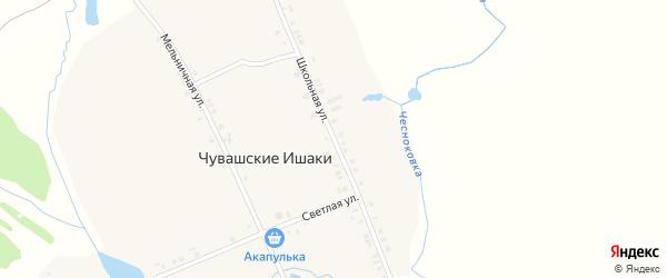 Школьная улица на карте деревни Чувашские Ишаки с номерами домов