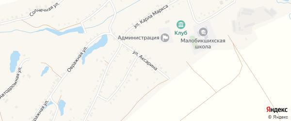 Улица Аксарина на карте деревни Малые Бикшихи с номерами домов