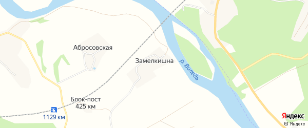 Карта деревни Замелкишны в Архангельской области с улицами и номерами домов