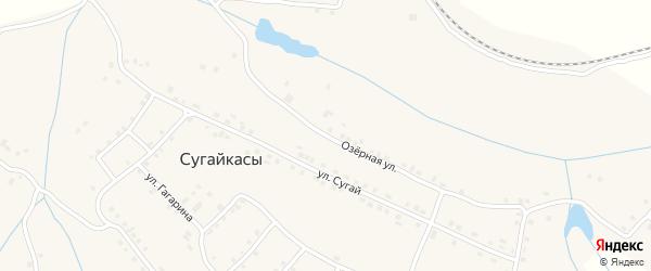 Озерная улица на карте деревни Сугайкас с номерами домов