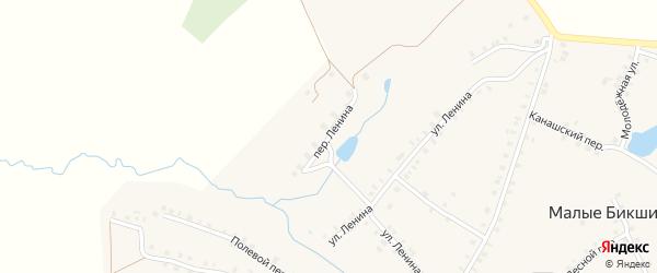 Переулок Ленина на карте деревни Малые Бикшихи с номерами домов