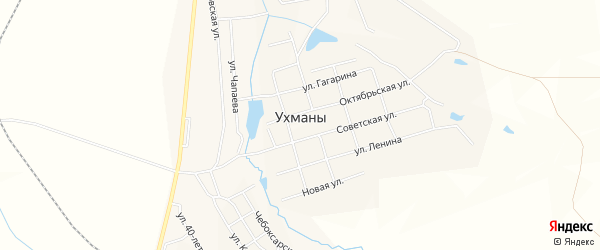 Карта села Ухманы в Чувашии с улицами и номерами домов