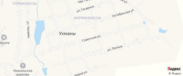 Советская улица на карте села Ухманы с номерами домов