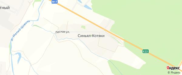 Карта деревни Синьяла-Котяки в Чувашии с улицами и номерами домов