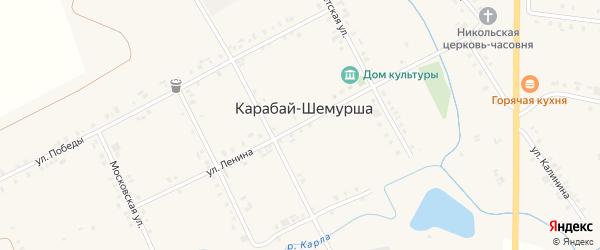 Улица Ленина на карте деревни Карабая-Шемурши с номерами домов