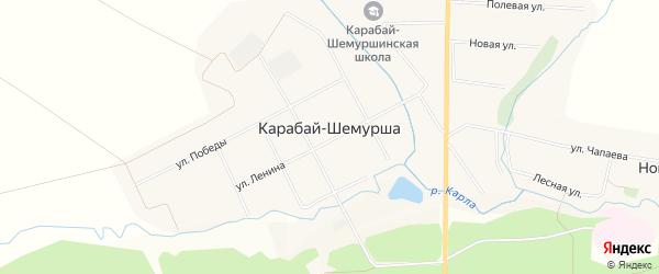Карта деревни Карабая-Шемурши в Чувашии с улицами и номерами домов