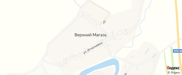 Улица Игнатьевых на карте деревни Верхнего Магази с номерами домов