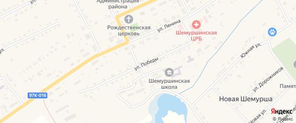 Улица Победы на карте села Шемурши с номерами домов