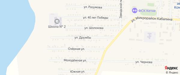 Улица Дружбы на карте Комсомольского села с номерами домов