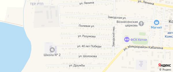 Улица Разумова на карте Комсомольского села с номерами домов