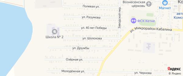 Улица Шолохова на карте Комсомольского села с номерами домов