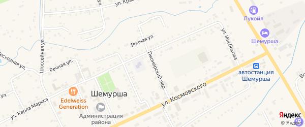 Пионерский переулок на карте села Шемурши с номерами домов