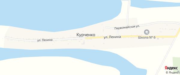 Улица Ленина на карте села Курченко с номерами домов