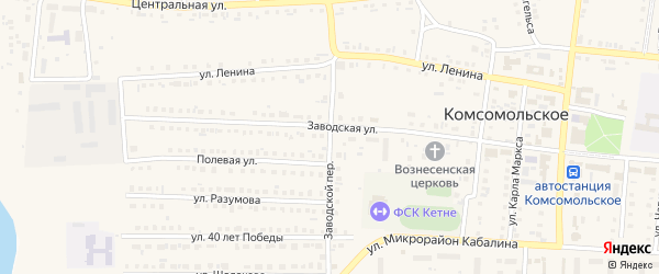 Заводской переулок на карте Комсомольского села с номерами домов